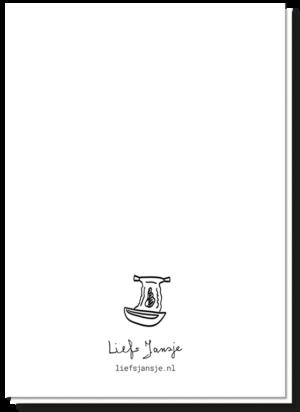 Achterkant geboorte tekst origineel blanco