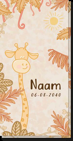 Geboortekaartje giraffe. Langwerpig enkel kaartje met daarop een Giraffe en aan de zijkanten mooie blaadjes
